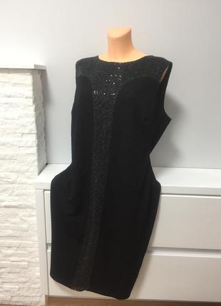 Плаття bm