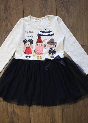 Крутое платье с длинным рукавом заяц зайка кролик полоска для девочки