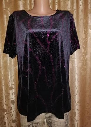 ✨✨✨красивая женская велюровая, бархатная кофта с коротким рукавом, футболка, блузка ewm🔥🔥🔥