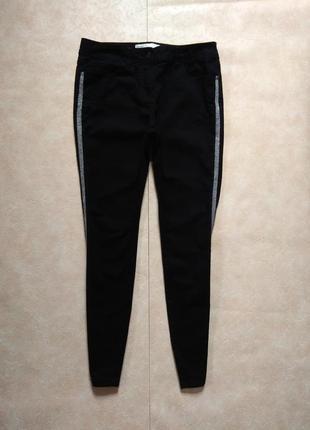 Стильные черные джинсы скинни с лампасами next, 12 размер.