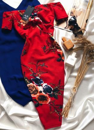Платье миди на плечи в цветы ax paris