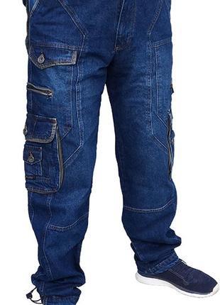 Джинсы с карманами в стиле карго prodigy