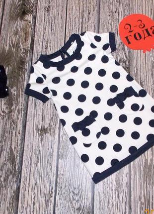 Гламурное платье primark для девочки 2-3 года, 92-98 см