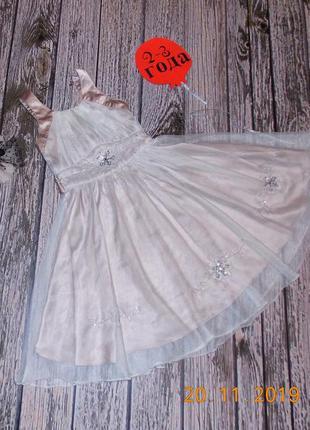 Нарядное фирменное платье для девочки 3 года, 98 см