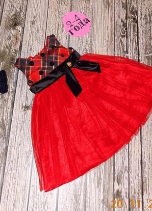 Нарядное фирменное платье для девочки 2-4 года. 92-104 см