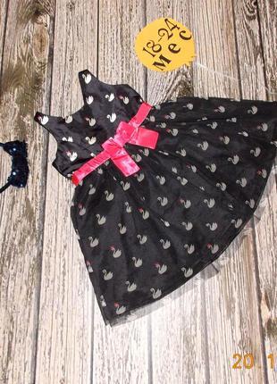 Нарядное платье h&m для девочки 18-24 месяцев, 86-92 см