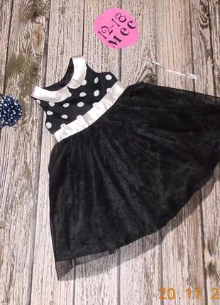 Нарядные платья next для девочки 12-18 месяцев, 86 см