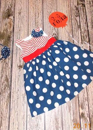 Нарядное платье tu для девочки 2-3 года. 92-98 см