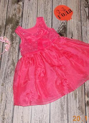 Нарядное платье next для девочки 3 года, 98 см