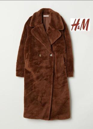 Шуба teddy bear coat. h&m.
