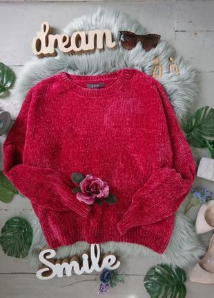 Актуальный яркий велюровый свитер оверсайз №3max