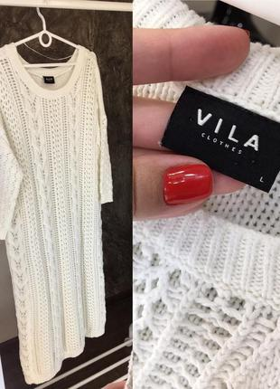 Вязаное длинное платье vila