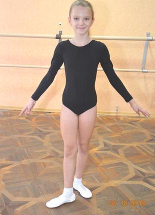 Купальник гимнастический, длинный рукав.
