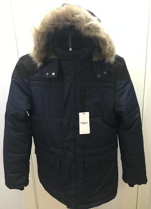 Зимний пуховик  с капюшоном - распродажа