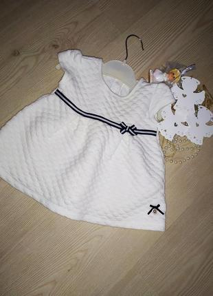 Платье для девочки 3-6 месяцев.