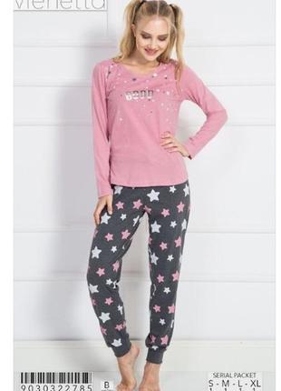 Пижама звезды
