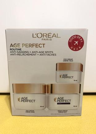 Антивозрастной набор, для ухода за лицом 50+ loreal age perfect routine.