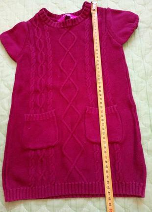 Теплое вязанное платье туника