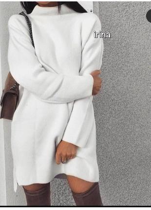 Плаття тепле