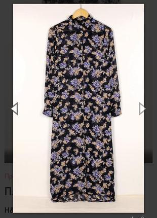 Удлиненное шифоновое платье рубашка h&m