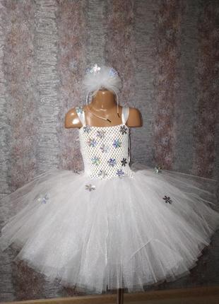 Фатиновое платье снежинка, карнавальний костюм