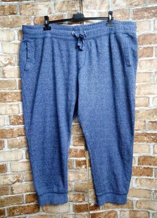 Тёплые трикотажные штаны
