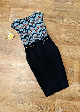Платье-футляр миди с завышенной талией