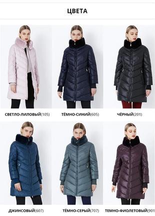 Акция!!! фирменный зимний пуховик пальто куртка биопух miegofce