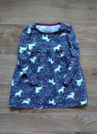 Милое трикотажное платье с единорогами