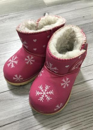 Зимние детские угги