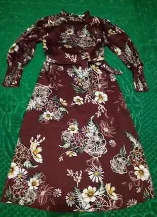 Атласна сукня великого розміру