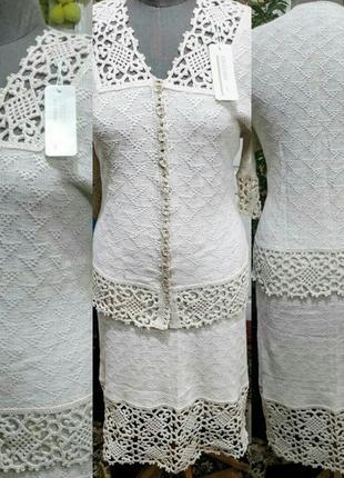Вязаный льняной женский костюм с отделкой ручной работы ,р. 52-54. цвет костюма молочный.