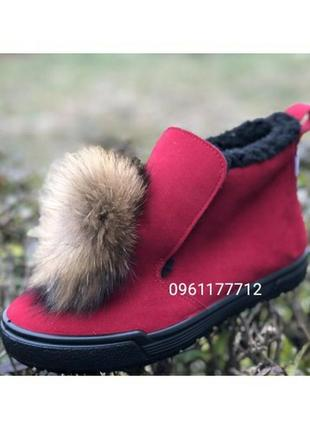 Женские ботинки угги сапоги бурки