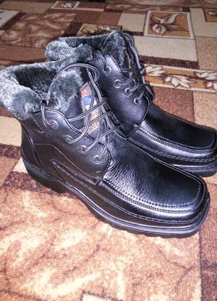 Классные зимние ботинки. новые 27 см