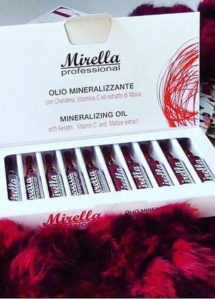 Набор ампул mirella mineralizing oil минерализированное масло для волос 10*10