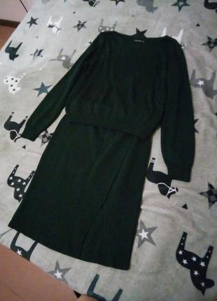 Костюм - кофта и юбка!