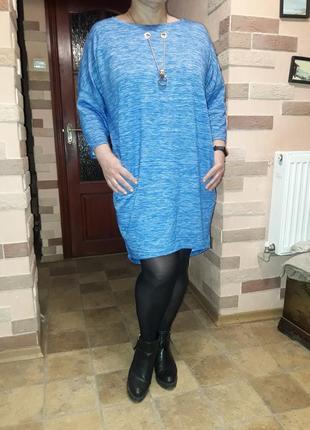 Яркое платье, туника, оверсайз