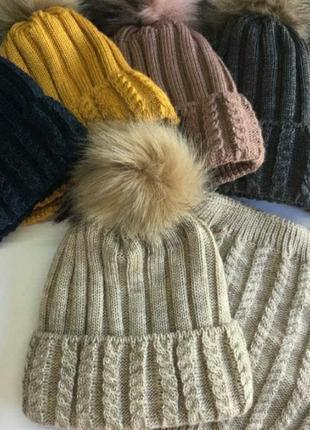 Теплый комплект, шапка и хомут