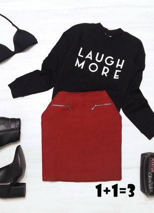 M&s базовая юбка трапеция м 46-48 бордовая фактурная осень на талию прямая стильная