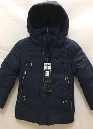 Зимняя удлинённая  куртка на мальчика