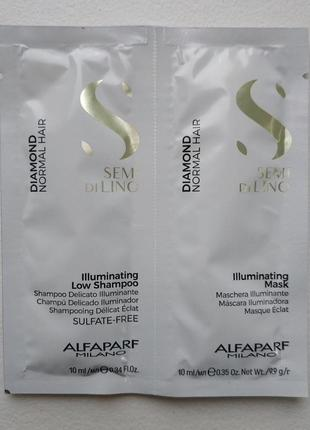 Набор пробников (шампунь и маска) alfaparf, по 10 ml, италия, оригинал