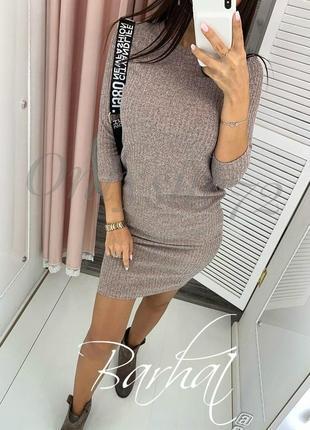 Мягенькое стильное платье ангора-софт р хс-с