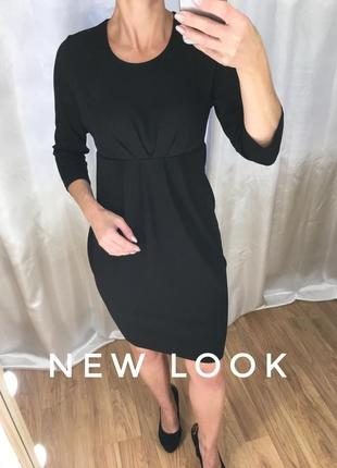 Эффектное платье с завышенной талией new look