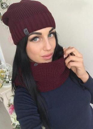 Бордовый теплый комплект шапка+хомут