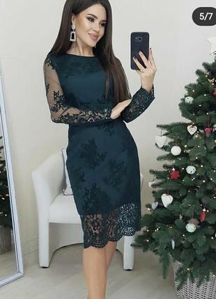🔥🔥🔥🔥 платье 🔥🔥🔥🔥