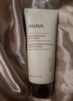 Люкс ! крем для ног активный ahava leave-on deadsea dermud intensive foot cream