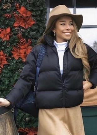 Куртка последняя акция