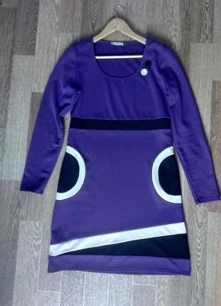 Ярко фиолетовое повседневное платье