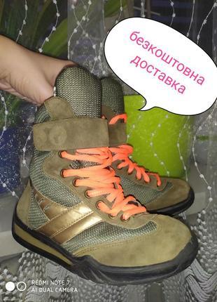 Термо ботинки, термо кросівки, сапоги, sympatex сапожки ricosta