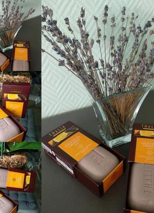 Натуральное мыло с шоколадом и апельсином турецкого бренда thalia